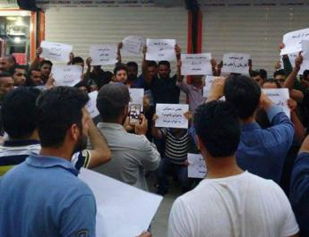 ifmat - Protests by Unemployed Youth In Iran