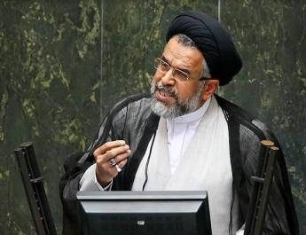 ifmat - Sanction Iran's Regime, Add IRCG to Terrorist List
