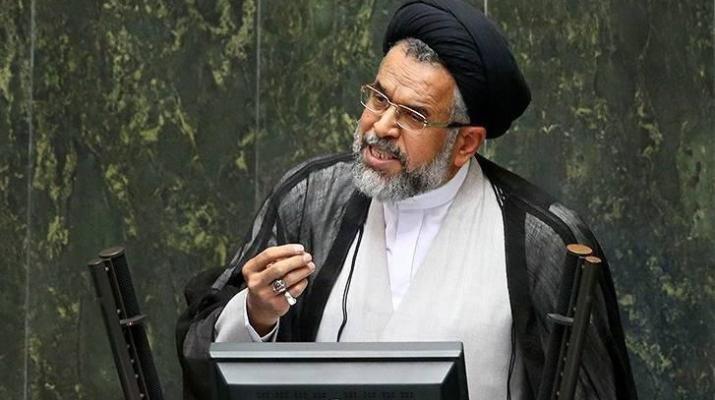 ifmat - Sanction Iran's Regime, Add IRCG to Terrorist List