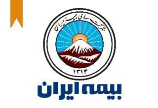 ifmat - iran insurance company