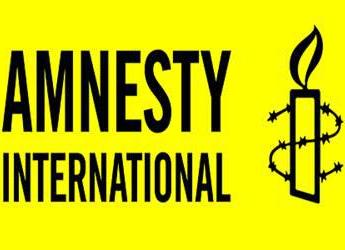 ifmat - Amnesty International Stands in Solidarity With Trade Unionists in Iran
