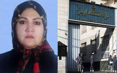 ifmat - Dangerous Interruptions, in Medical Treatment of a Female Political Prisoner