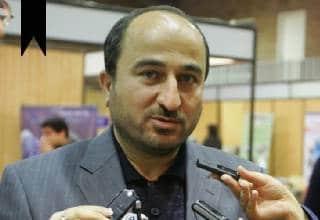 ifmat - General Mehdi Nejad Nouri