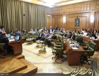 ifmat - Several Reformist Candidates Disqualified at Last Minute From Tehran City Council Election