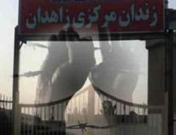 ifmat - Death and Torture of the Political Prisoners in Iran