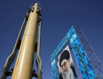 ifmat - Iran once used Star of David as missile target