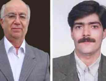 ifmat - Seven Years of Illness and Uncertainty of an Imprisoned Father and Son in Iran