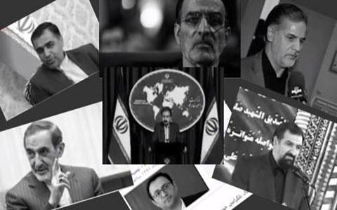 ifmat - The Iran Regime Devises Strategy Against the US Sanctions