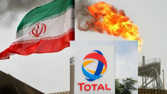 ifmat - Total to Invest One Billion in Iran Venture
