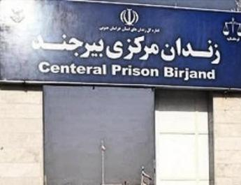 ifmat - 5 Afghans Write Open Letter Protesting Tortures in Iran Prison