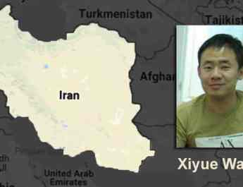 ifmat - Details of US Students 10-Year Sentence in Iran