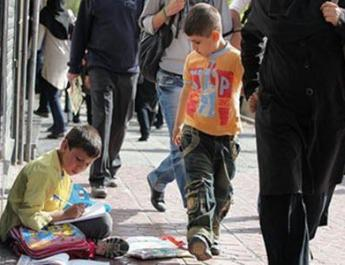 ifmat - Iran Regime Admits to the Shocking Figure of Seven Million Child Laborers