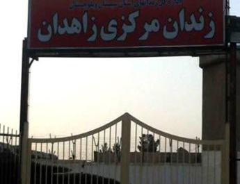ifmat - A Prisoner Executed in Zahedan Prison