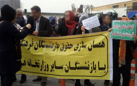 ifmat - Iran Regime Ignores the Demands of the Pensioners