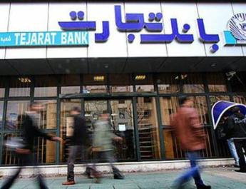 ifmat - Iran have the weakest banking system