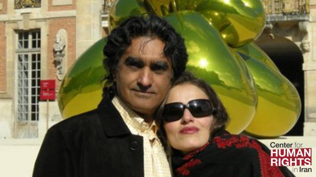ifmat - Iranian-American art dealer Karan Vafadari demanding release