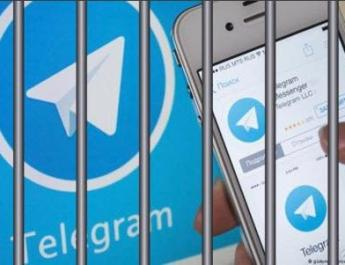 ifmat - Trial of three Telegram activists was held while they had only five minutes of defense