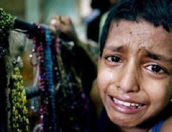 ifmat - Arrest of working children in Iran