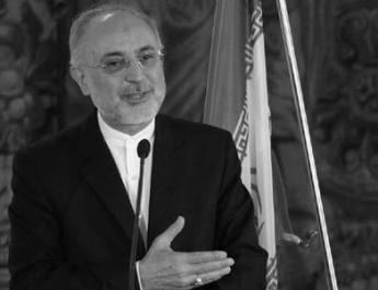 ifmat - Iran Regime Will Not Give up Its Nuclear Plans
