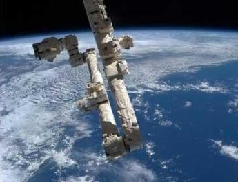 ifmat - Iran to begin its space ambitions again