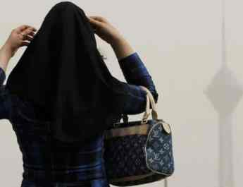 ifmat - Iranian women are second-class citizens
