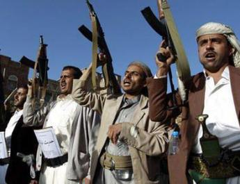 ifmat - Iran regime malign influence in Yemen