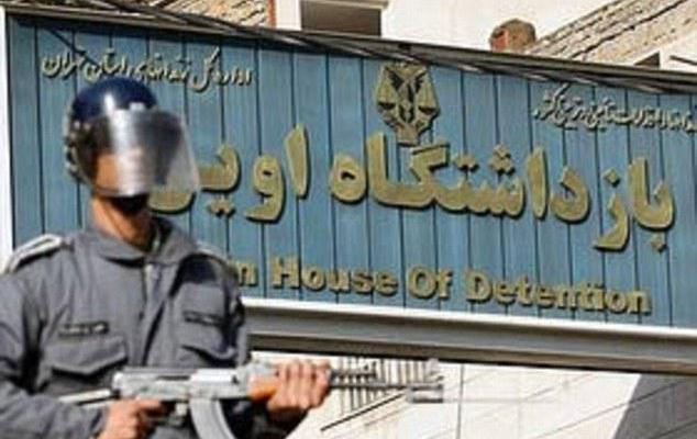 ifmat - Iran sentences member of nuclear negotiating team to 5 years in jail