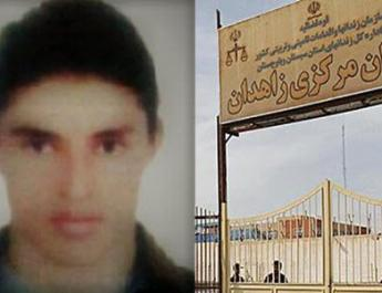 ifmat - Juvenile prisoner revealed how he was tortured in Iran