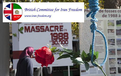 ifmat - Statement by British MPs, on the 1988 Massacre of political prisoners in Iran