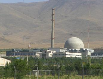 ifmat - Tehran Nuclear Research Center conducted secret nuclear activities