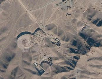 ifmat - A new nuclear power station in Iran