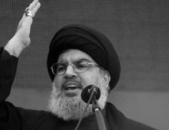 ifmat - Iran regime backed Hezbollah is a terrorist group