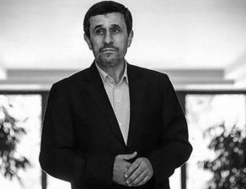 ifmat - Iran regime former president Ahmadinejad convicted of embezzlement