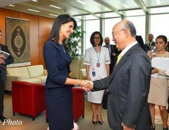 ifmat - UN Ambassador Haley to meet with IAEA director regarding Iran