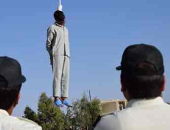 ifmat - 18 executions across Iran