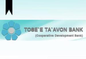 Cooperative Development Bank