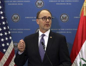 ifmat - US eyes Iran influence in Iraq