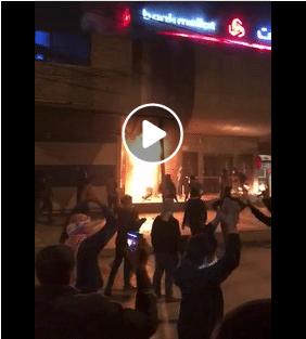 IFMAT - iran protest - Bank Mellat