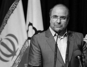 ifmat - 20 trillion toman corruption of the IRGC General Mohammad Bagher Qalibaf