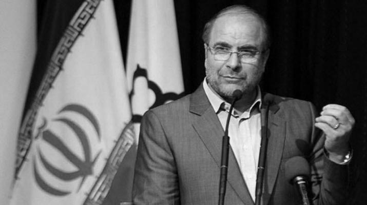 ifmat - 20 trillion toman corruption of the IRGC General Mohammad Bagher Qalibaf