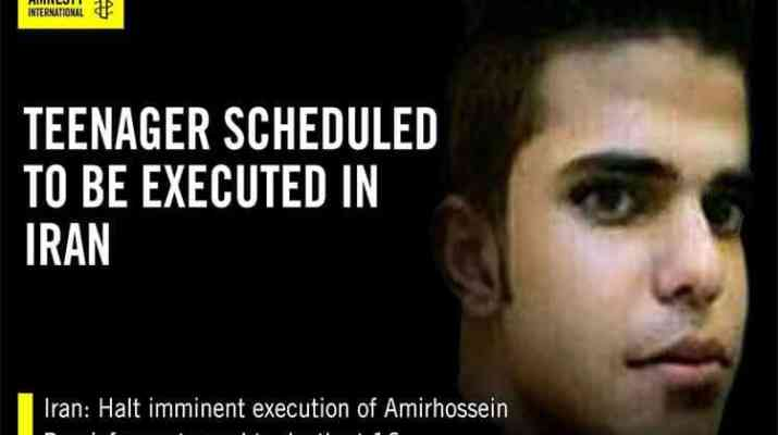ifmat - Amnesty International urges Iran to halt the execution of a teenager