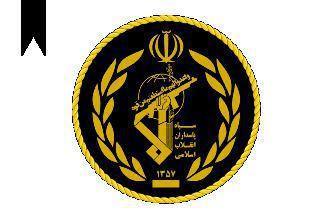 ifmat - IRGC EWCD