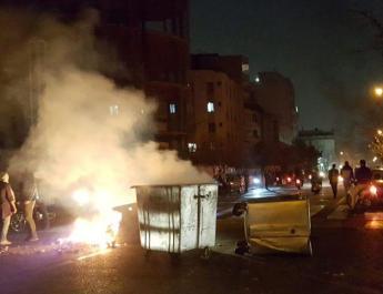 ifmat - Iran block Instagram, Telegram to Maintin peace
