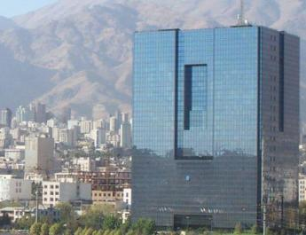 ifmat - Iran central bank has ceased issuing licenses for new private banks