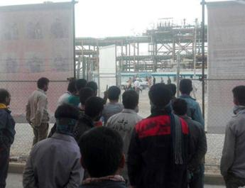 ifmat - Iranian security forces attack striking workers