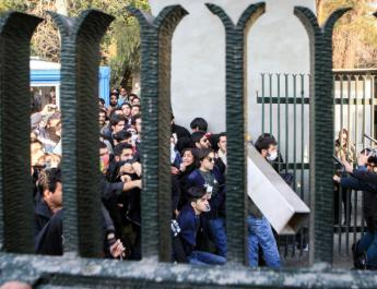 ifmat - Iranian students call for release of protesters