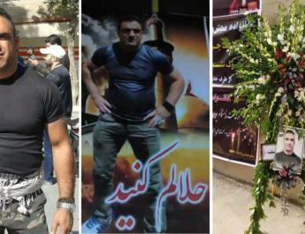 ifmat - Killing of a young athlete under torture in Iranian prison