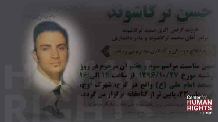 ifmat - Latest victim of repressed Iranian protests identified as 24 year old man