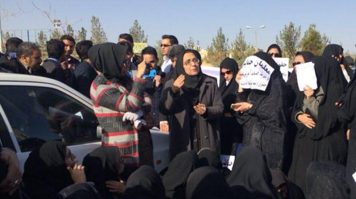 ifmat - New protests are spreading over different cities