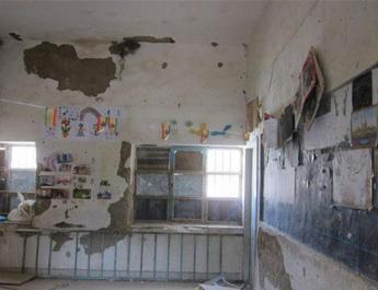 ifmat - Schools building in Tehran are ruined